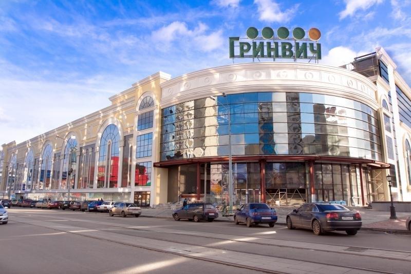 торговый центр гринвич